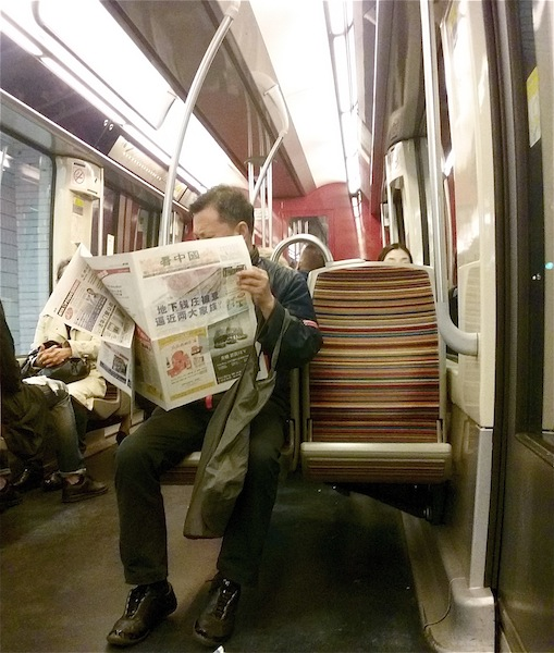 journal chinois
