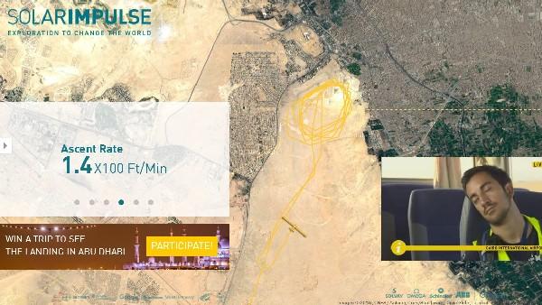 avion solaire avant le Caire 1